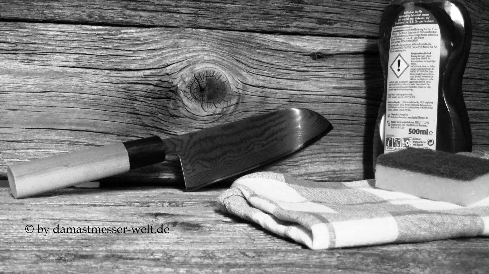 Damastmesser Pflegehinweis Titelbild schwarz weiß